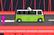 Bridge Bomber Bus.