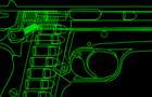 Cool Gun