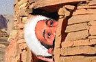 Osama Bin Hiden