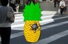 AA- Pineapple Atom Collab