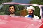 The Dukes of Al Qaeda