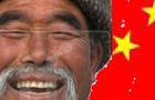 China: Unblock Ng