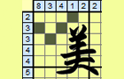 Japanese Nonograms