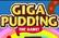 Giga Puddi The Game! xmas