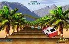 Coaster Cars: Jack track