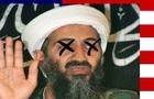 Osama Bin Laden is Dead!