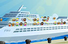 Ultimate Cruise by freeworldgroup