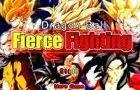 Dragon Ball Fierce Figh