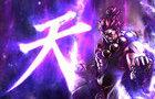 MK vs SF: Akuma vs MK