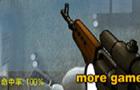 Autom sharpshooter