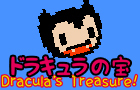 Dracula's Treasure! by 01010111