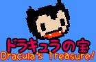 Dracula's Treasure!