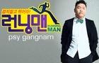 Running Man: Psy Gangnam