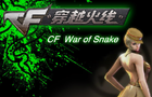 CF War Of Snake by ptfgame