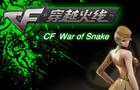 CF War Of Snake