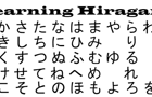 Hiragana Learning Game