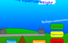 The equation weight