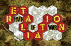 Retaliation Path of War