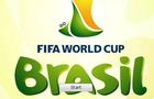 World Cup 2014 Quiz