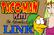 Taco-Man Plays Zelda 2