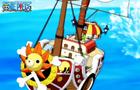 One Piece Vs Marine
