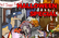 Monster hunter Halloween