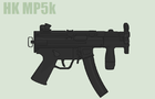MP5k Simulator