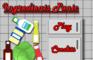 Ingredients Panic Development Demo