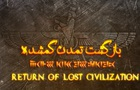 return of lost civilization