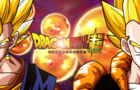 Dragon Ball: Battle of Fusions.