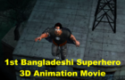 First ever Superhero 3D Animated short movie by bangladesh