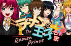 The Ramen Prince (Ramen no Oujisama) v0.4.5 [18+]