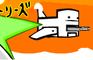 Peaceplane