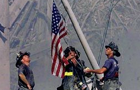 We are America 9-11-2001