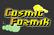 Cosmic Fozmik