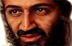 Osama The Penis Head