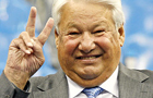 Boris Yeltsin's Star Day