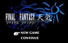Final Fantasy Tenki