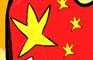 NG Welcomes China