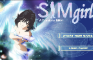 SIMGIRLS version 6.6