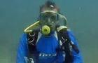 undersea journal aug pt1