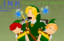 LINK Manchild Forest
