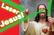 Laser Jesus