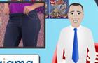 Pajama Pants! - GVP
