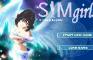 Simgirls (Full Version)