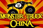 Monster Truck China