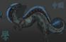 HTD: Black Chinese Dragon