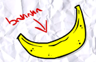 Inconsistencies #1 Banana