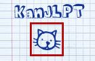 KanJLPT