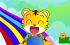 Little Tiger Rainbow King